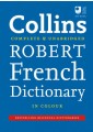 Dictionaries | Oxford, French & Italian Dictionaries 60
