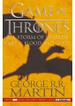 Game Of Thrones Bonanza - Every book for the fan. 12