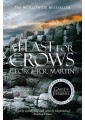 George R. R. Martin | Best Fantasy Authors 12
