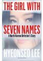 True Stories - Biography & Memoirs - Non Fiction - Books 2