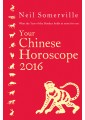 Star Signs & Horoscopes - Astrology - Fortune-Telling & Divination - Mind, Body, Spirit - Non Fiction - Books 4