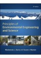 Environmental Engineering & Te - Technology, Engineering, Agric - Non Fiction - Books 60