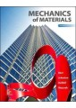 Materials science - Mechanical Engineering & Material science - Technology, Engineering, Agric - Non Fiction - Books 62