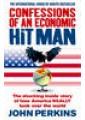 International finance - International economics - Economics - Business, Finance & Economics - Non Fiction - Books 12