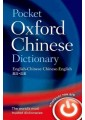 Bilingual & multilingual dictionaries - Dictionaries - Non Fiction - Books 14