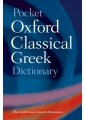 Dictionaries | Oxford, French & Italian Dictionaries 32