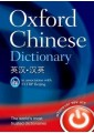 Bilingual & multilingual dictionaries - Dictionaries - Non Fiction - Books 52