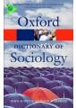 Language Books | English Language Textbooks 20