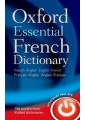 Dictionaries | Oxford, French & Italian Dictionaries 2