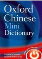 Bilingual & multilingual dictionaries - Dictionaries - Non Fiction - Books 54