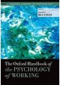 Occupational & industrial psychology - Psychology Books - Non Fiction - Books 14