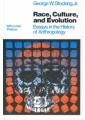 Anthropology - Sociology & Anthropology - Non Fiction - Books 42