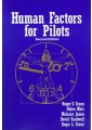 Aerospace & Aviation Technology - Transport Technology - Technology, Engineering, Agric - Non Fiction - Books 34