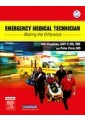 First Aid & Paramedical Services - Nursing & Ancillary Services - Medicine - Non Fiction - Books 36