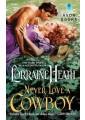 Historical Romance Novels | Best Regency Romances 2