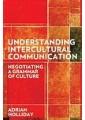 Communication Studies - Interdisciplinary Studies - Reference, Information & Interdisciplinary Subjects - Non Fiction - Books 4