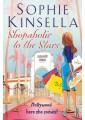Romantic Comedy | Hilarious Fiction Novels 4