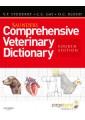 Veterinary Textbooks - Textbooks - Books 8