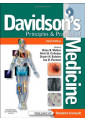 Medical Books | Medical Textbooks 58