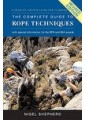 Climbing & mountaineering - Active outdoor pursuits - Sports & Outdoor Recreation - Sport & Leisure  - Non Fiction - Books 2