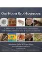 Home & House Maintenance - Sport & Leisure  - Non Fiction - Books 36