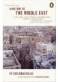 Middle Eastern History - Asian History - Regional & National History - History - Non Fiction - Books 58