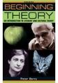 Literary theory - History & Criticism - Literature & Literary Studies - Non Fiction - Books 4
