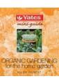 Specialized Gardening Methods - Gardening - Sport & Leisure  - Non Fiction - Books 28