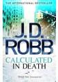 Nora Roberts | Most Popular Romance Writers 12