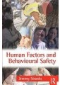 Occupational / Industrial Heal - Industrial Relations & Safety - Industry & Industrial Studies - Business, Finance & Economics - Non Fiction - Books 8