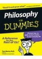 For Dummies series - The complete series of For Dummies books 42