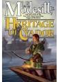 Fantasy Books | Best Fantasy Novels 14