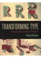 Typography & Lettering - Industrial / Commercial Art & - Arts - Non Fiction - Books 4