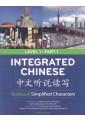 Language Books | English Language Textbooks 44