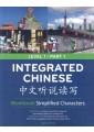 Language Books | English Language Textbooks 48
