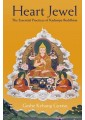 Buddhism - Religion & Beliefs - Humanities - Non Fiction - Books 46