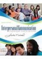 Interdisciplinary Studies - Reference, Information & Interdisciplinary Subjects - Non Fiction - Books 14