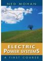 Electronics engineering - Electronics & Communications Engineering - Technology, Engineering, Agric - Non Fiction - Books 48