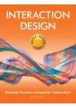 Computer Science - Computing & Information Tech - Non Fiction - Books 8