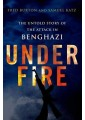 Terrorism, freedom fighters, assassinations - Political activism - Politics & Government - Non Fiction - Books 16