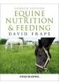 Equine veterinary medicine - Large animals - Veterinary Medicine - Medicine - Non Fiction - Books 22