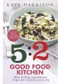 Cookery for specific diets & c - Health & wholefood cookery - Cookery, Food & Drink - Non Fiction - Books 30