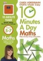 Mathematics & Numeracy - Educational Material - Children's & Educational - Non Fiction - Books 6