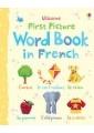 Children's Picture Books | Kid's Picture Books 16