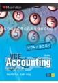 Educational: Business Studies - Educational Material - Children's & Educational - Non Fiction - Books 2