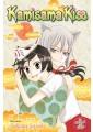 Manga - Graphic Novels - Fiction - Books 2