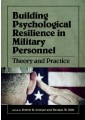 Occupational & industrial psychology - Psychology Books - Non Fiction - Books 34