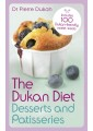 Cookery for specific diets & c - Health & wholefood cookery - Cookery, Food & Drink - Non Fiction - Books 60