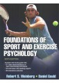 Sports Psychology - Sports training & coaching - Sports & Outdoor Recreation - Sport & Leisure  - Non Fiction - Books 10