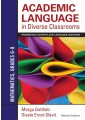 Teaching of students with Engl - Teaching of Special Education - Education - Non Fiction - Books 8